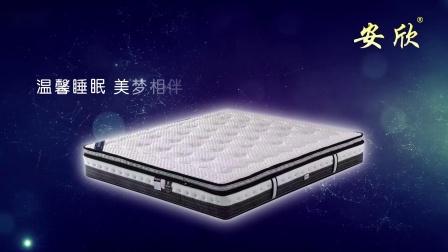 安欣床垫携手CCTV7品牌展播