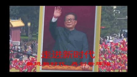 走进新时代(献给中国共产党建立100周年).mkv