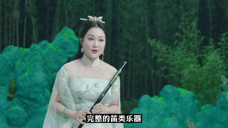 这就是国宝级演奏家的真正实力?剑网3大型国创企划竹笛印象曲《吟沧浪》MV曝光
