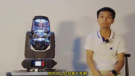 如何辨别调焦不卡的380光束灯