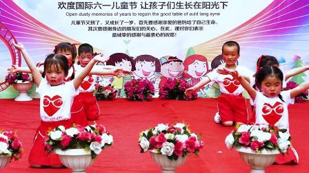 2021.6.1忠县拔山神龙幼儿园庆六一文艺演出 甜蜜蜜  拍摄