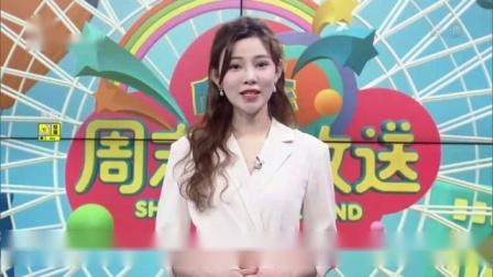 20210117《上海摩天轮·周末大放送》:可以跟你回家吗?