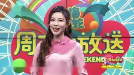 20210207《上海摩天轮·周末大放送》:可以跟你回家