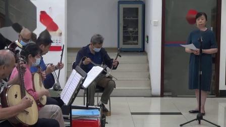 京剧.江姐.绣红旗(2021.06.10)蔡丹.同济京剧社