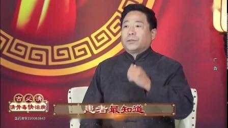 古必清(专家版15分)