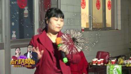 杨金婷 王少康《庆新婚广场舞》6