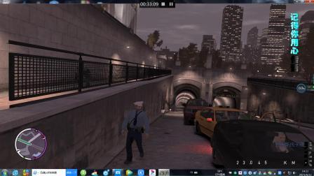 GTA4警察客运1号车 城市警局—城市警局