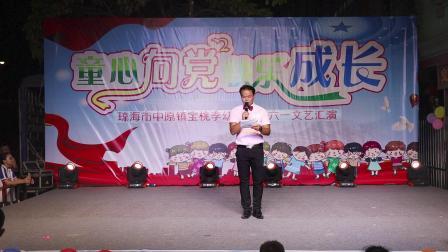 2021年中原镇宝桃李幼儿园庆祝六一文艺晚会