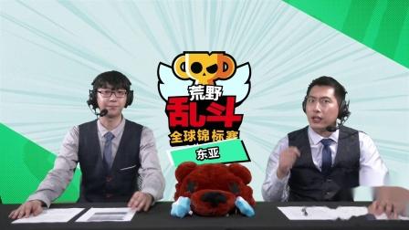 2021BSC东亚赛区 6月月度决赛 八进四 TROPA SUPREMA vs TAIWAN TEAM