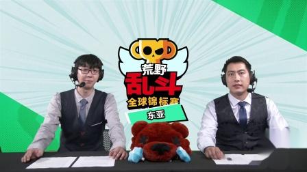 2021BSC东亚赛区 6月月度决赛 八进四 JUPITER vs ANASUTA