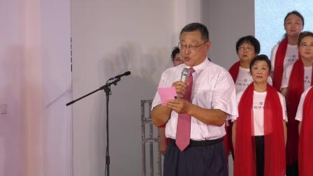合唱《共筑中国梦》