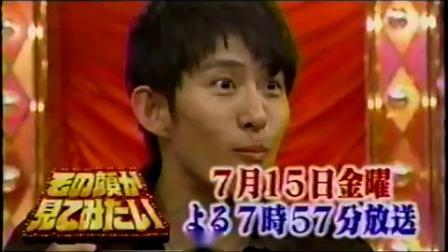 2012 TBS 日本电视广告