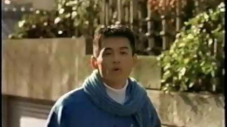 1997 富士台 日本电视广告