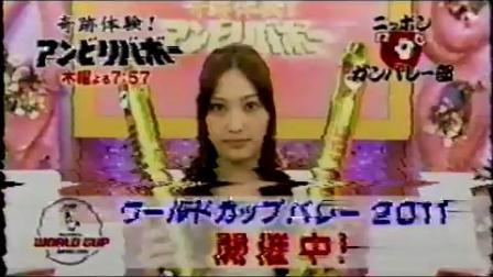 2011 富士台 日本电视广告