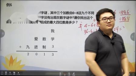五春培优A+第14讲断流视频