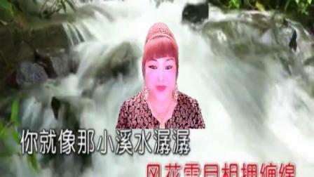 【山水之爱恋(伴奏)】~幸福旋律