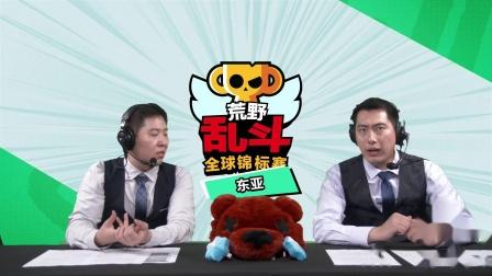 2021BSC东亚赛区 6月月度决赛 总决赛 JUPITER vs QUEEN NAI