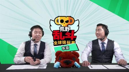 2021BSC东亚赛区 6月月度决赛 四进二 TROPA SUPREMA vs QUEEN NAI