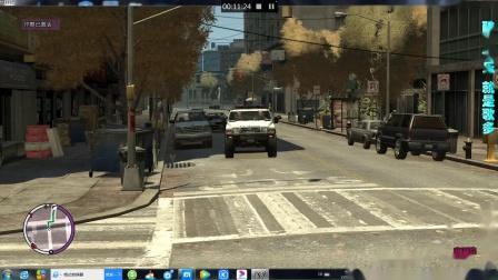 GTA4警察客运5号车 城市警局—城市医院 回场至城市警局