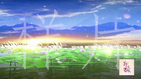 少儿舞蹈《步步生莲》LED背景视频YXZG2021061301