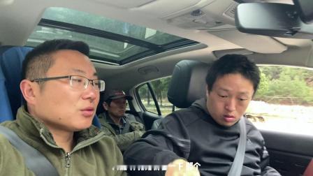 23 圆梦然乌湖 缘于央视纪录片 出发5600公里雪铁龙天逸油耗揭秘