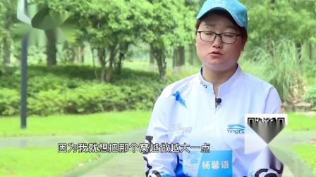 《王者成团》:苏州淘汰赛(上)