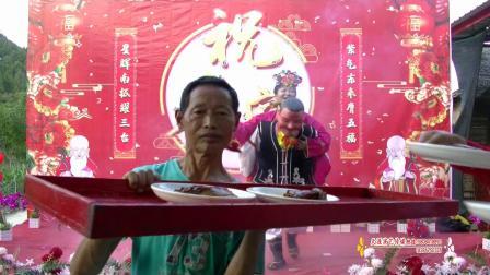 杜啟科80岁寿辰视频下部