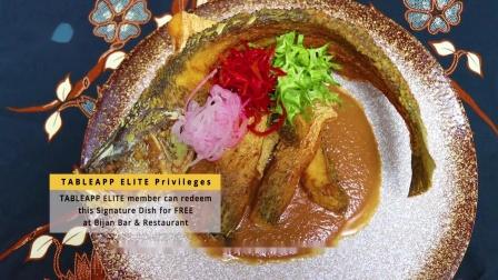 第一次品嚐马来菜的最佳选择 ✈ Bijan Bar & Restaurant