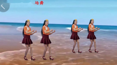 焦陂百和原创(黄土之恋)附教学