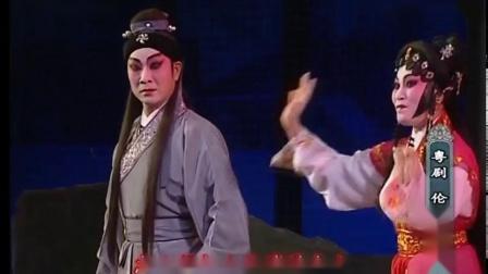 剧场连线-粤剧_伦文叙传奇20210612