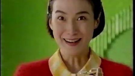1995 日本电视广告