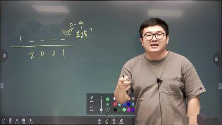 五春培优A+第14讲断流视频(周日班)