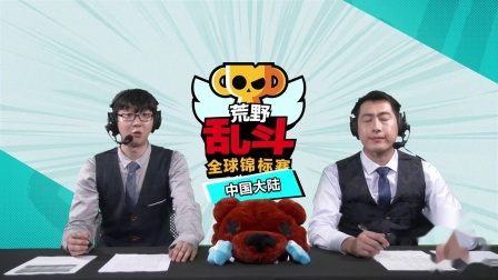 2021BSC大陆赛区 6月月度决赛 八进四 TKE vs TRICK OF CHINA