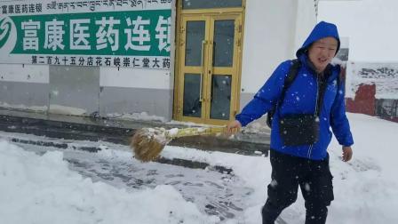 46_突遇大雪,雪铁龙混动四驱模式雪地运行取消原计划,玛沁休整
