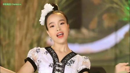 到安沛跳群舞去(越南安沛傣族情歌)Về Yên Bái múa điệu xòe hoa   华彩枫流 CharlesLiu.