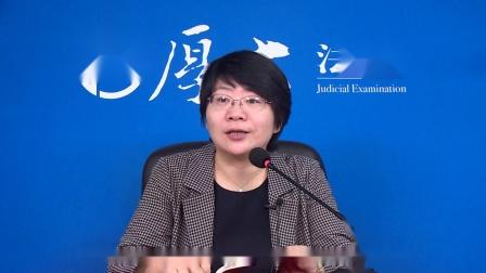 07.第五章 破产法-2021年厚大法考-商经法-真题演练-鄢梦萱