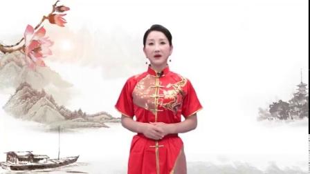 武术教学-仆步抡拍