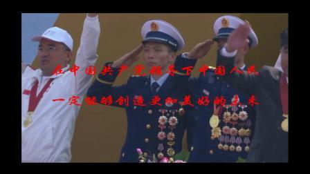 江山(献给中国共产党建立100周年).mkv