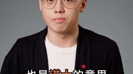孙权为什么字仲谋?刘备为什么给儿子起名刘禅?