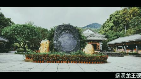 第4组-宣传视频-肇庆历史文化之旅