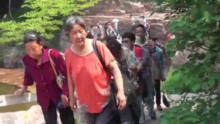 【河南旅游】(151)新安龙潭大峡谷