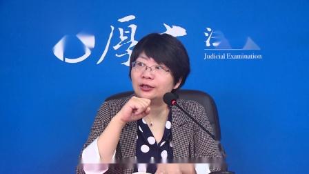 09.第七章 保险法-2021年厚大法考-商经法-真题演练-鄢梦萱