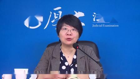 11.第九章 竞争法-2021年厚大法考-商经法-真题演练-鄢梦萱
