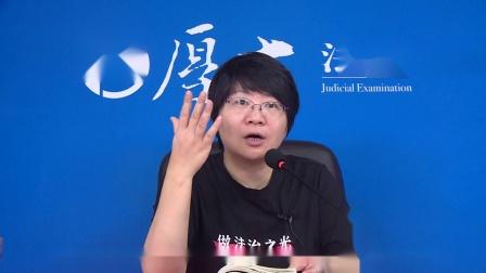 14.第十二章 财税法-2021年厚大法考-商经法-真题演练-鄢梦萱