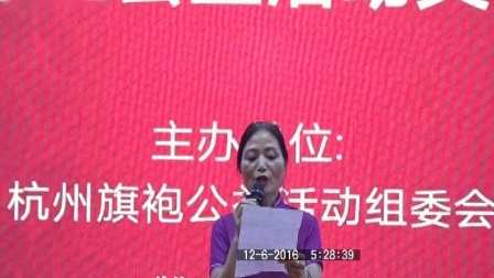 杭州旗袍公益活动文艺汇演在武义举行