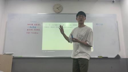 钟鸿磊-四年级暑期-第一讲A