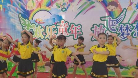 中国范-六一舞蹈