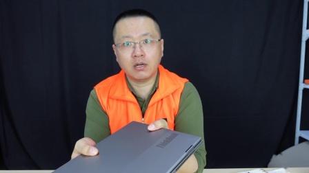 中正评测:4999元,ThinkBook 14p商务本开箱,锐龙R5-5600H