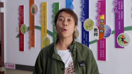 《师者的幸福与快乐》-李霞老师访谈录