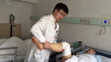 髌骨骨折术后关节被动活动_第1节